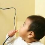 Cuidados para evitar acidentes com energia elétrica dentro de casa e durante as férias escolares