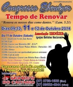 Igreja Batista do Calvário de Barra de São Francisco convida para o Congresso Ebenézer