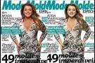 Preta Gil solta o verbo sobre excesso de Photoshop em revista: 'Que vergonha'