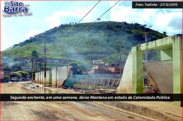 SiteBarra+Barra+de+Sao+Francisco+DSC_00130x