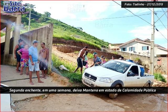 SiteBarra+Barra+de+Sao+Francisco+DSC_00200x